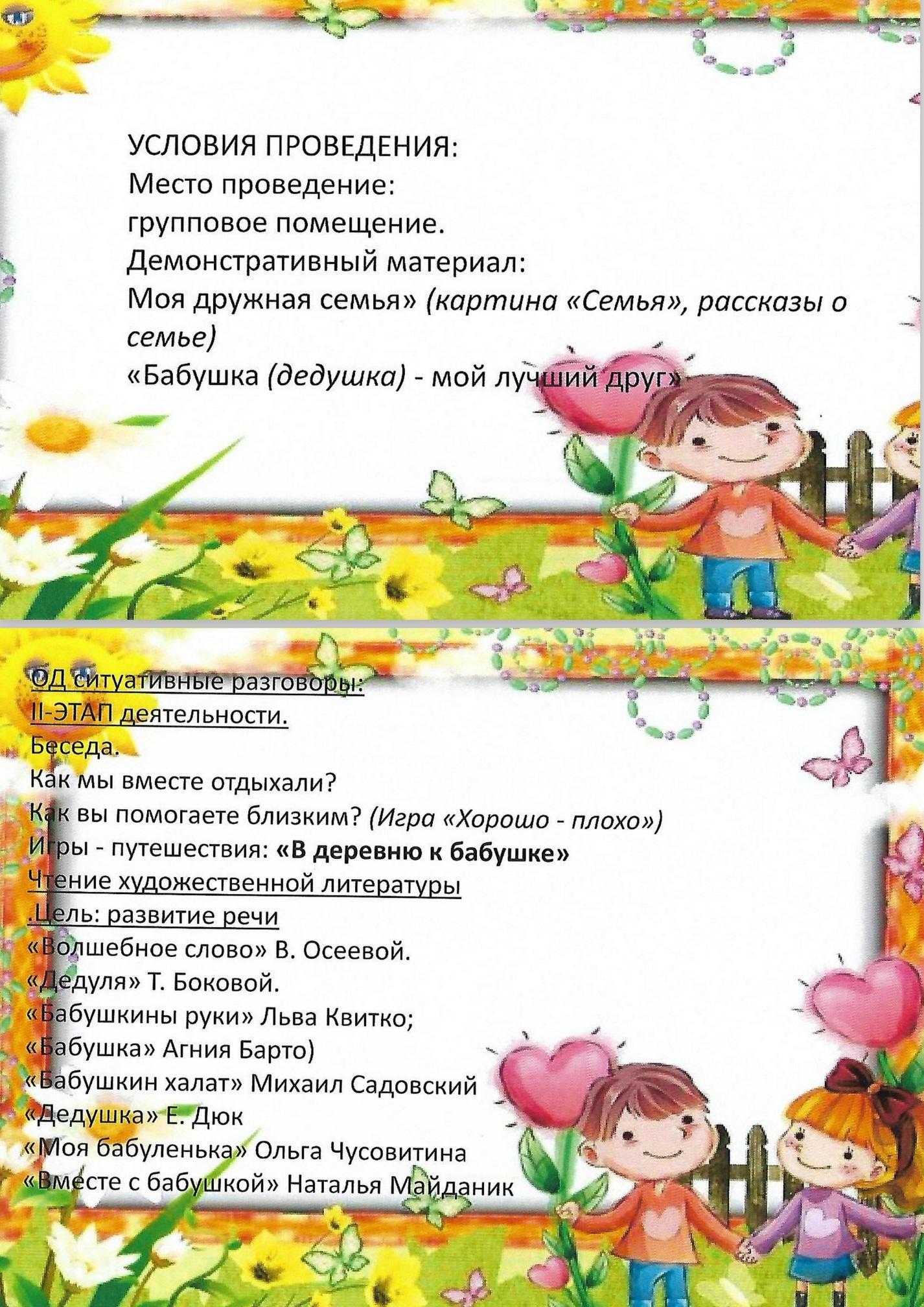 hello_html_2cce2538.jpg