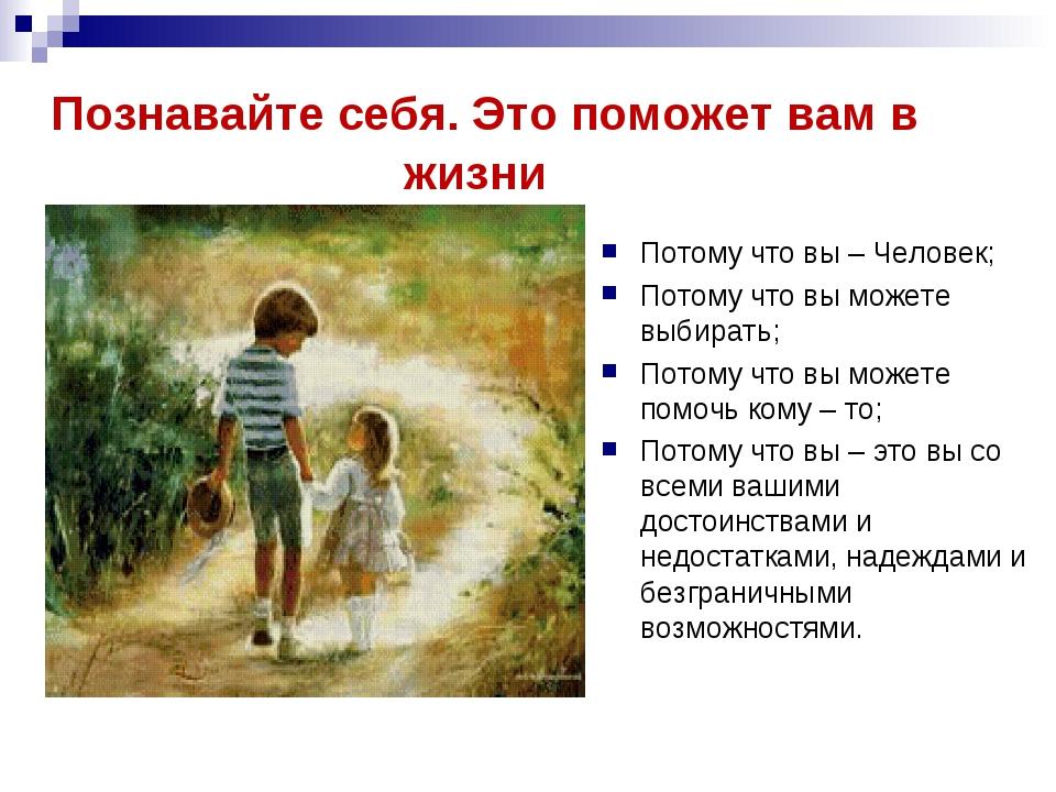 ds05.infourok.ru/uploads/ex/1072/00045631-09cfe2fc/2/img13.jpg