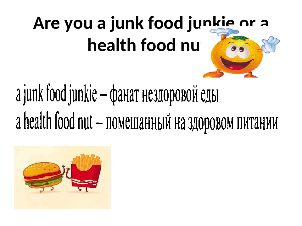 Are you a junk food junkie or a health food nut?