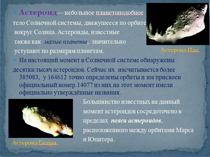 hello_html_m3f9462f4.jpg