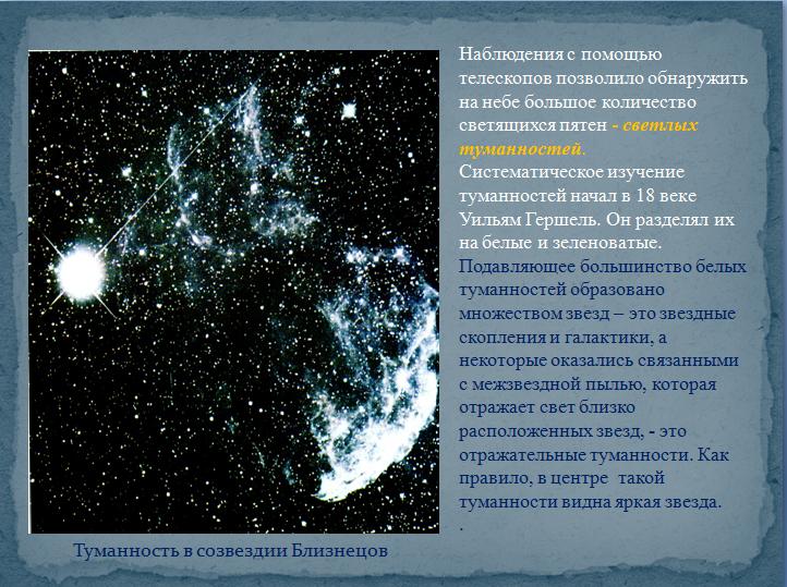 hello_html_m45dfab1f.jpg