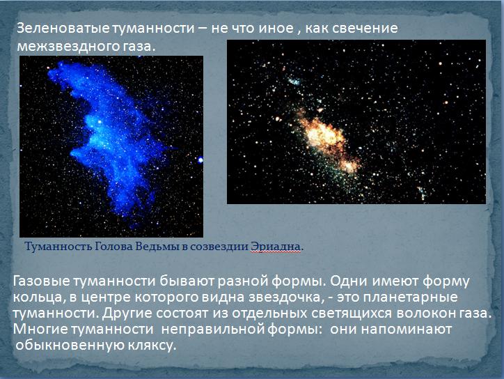 hello_html_m58288f2c.jpg