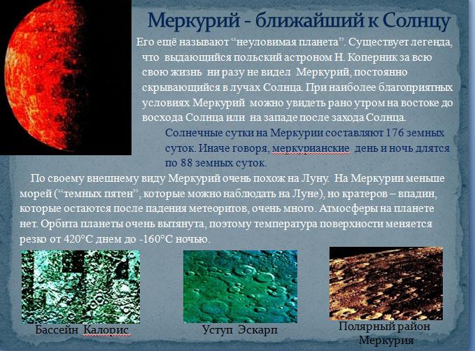 hello_html_m7c5a587a.jpg