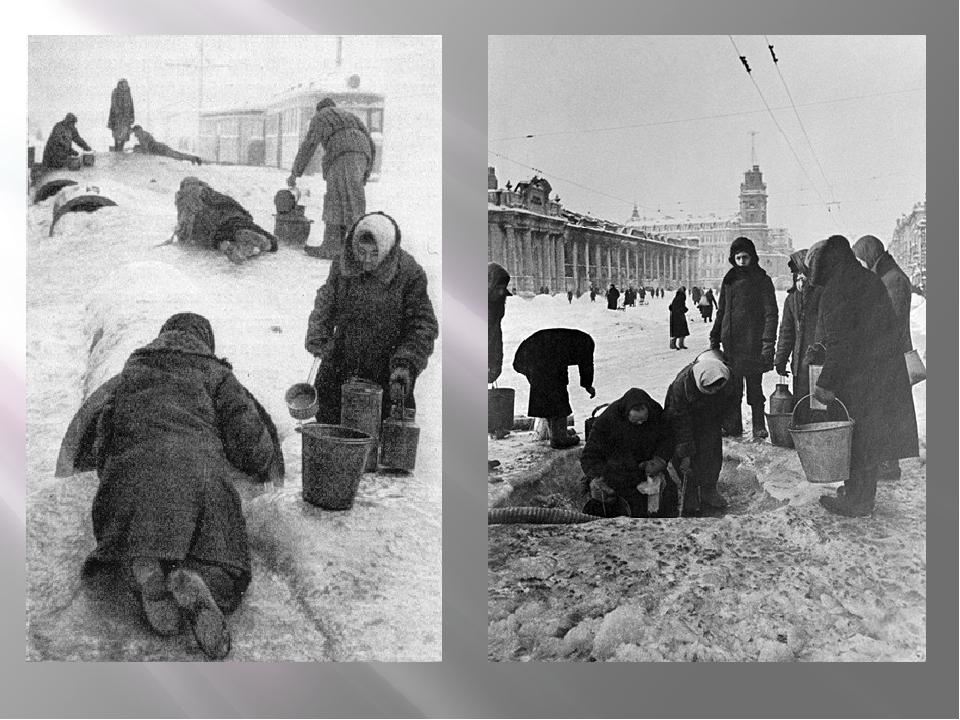 Картинки детей про блокаду ленинграда