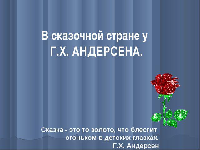 hello_html_811162a.jpg