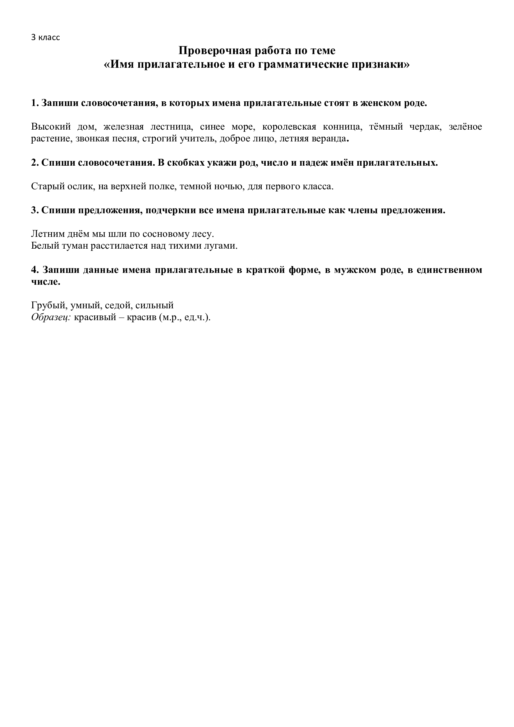 hello_html_5be3b3d2.jpg