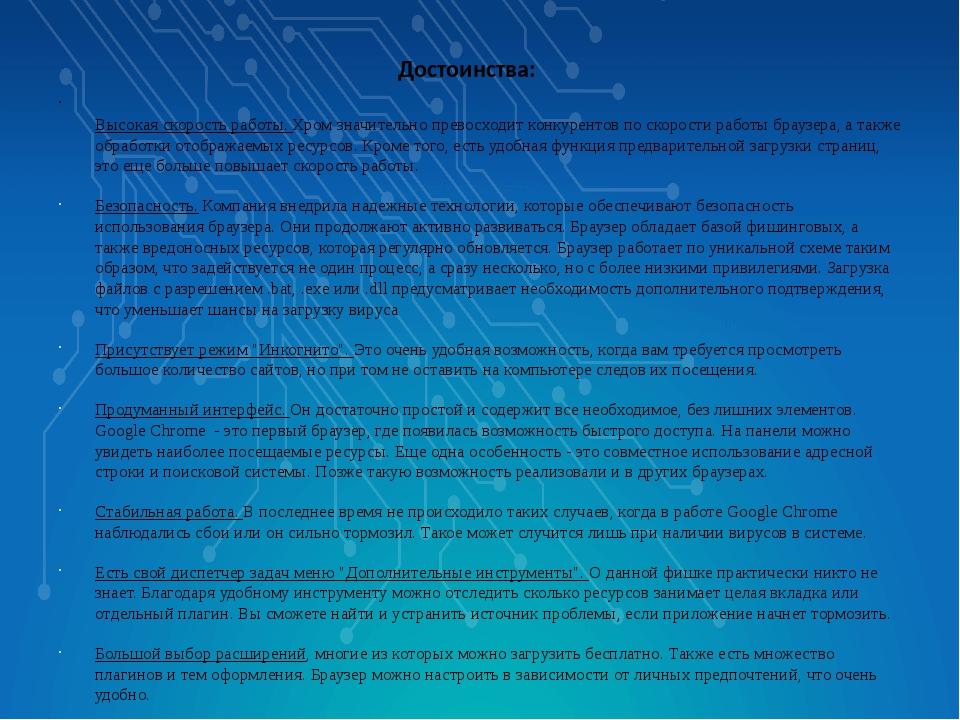 золотая карта райффайзен банка дебетовая преимущества