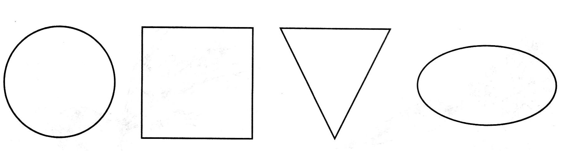 Картинки геометрические фигуры раскраска для детей