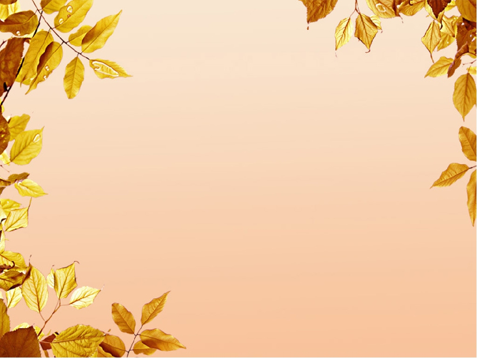 картинки для презентации по теме осень вырезки