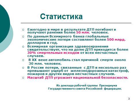 hello_html_m4ccccc7b.png