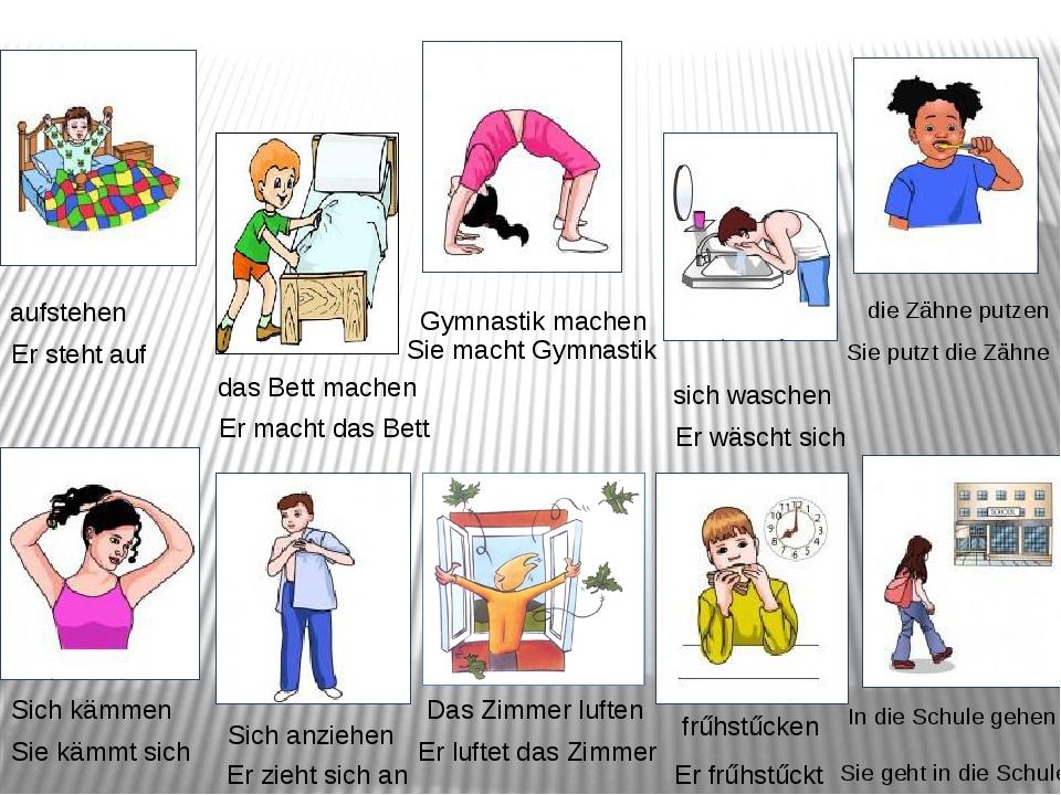 успех распорядок дня на немецком с картинками прямолинейное движение