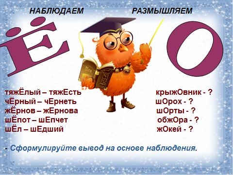 hello_html_mc2ef0d7.png