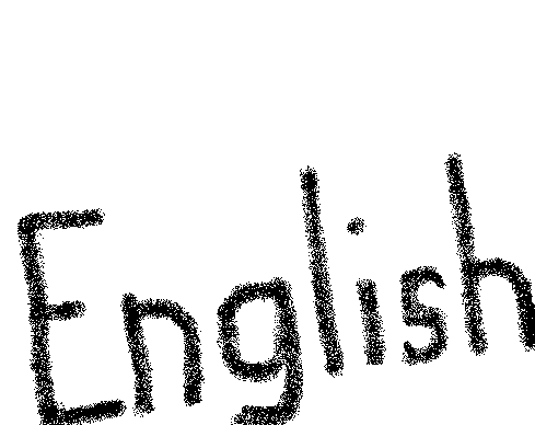 Надпись инглиш картинка