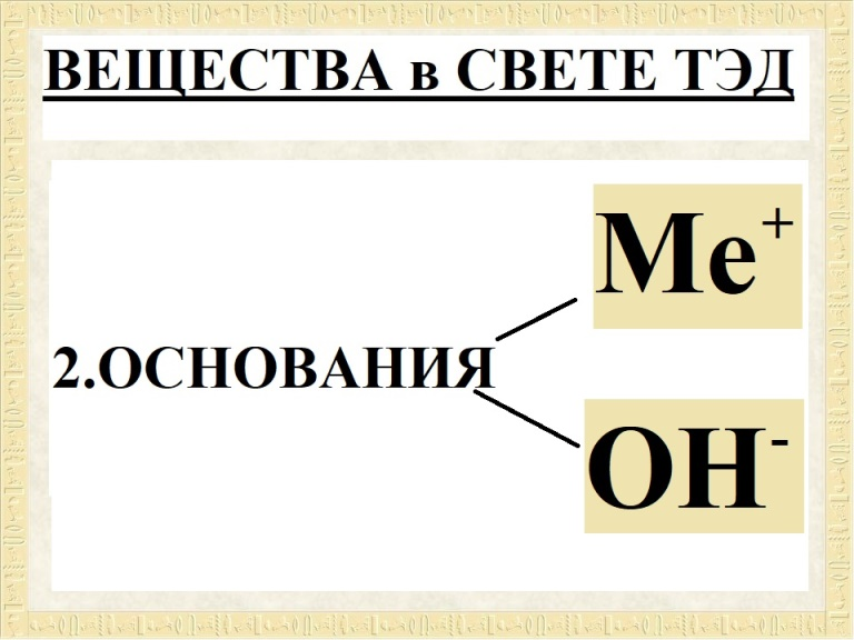 hello_html_15221179.jpg