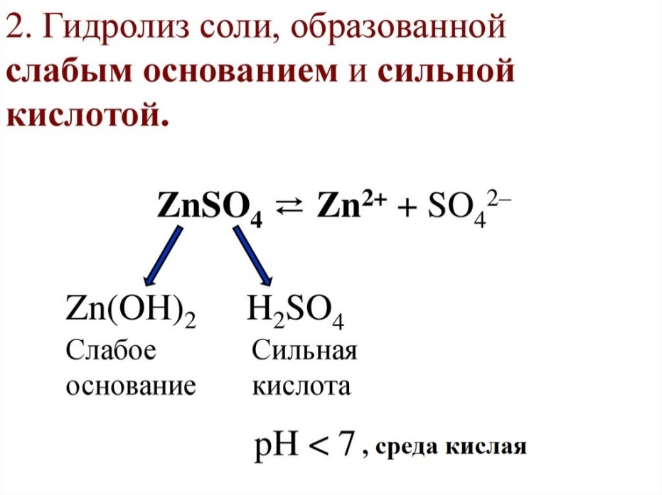 hello_html_3a52eb53.jpg