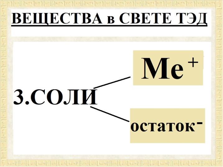 hello_html_3c7de548.jpg
