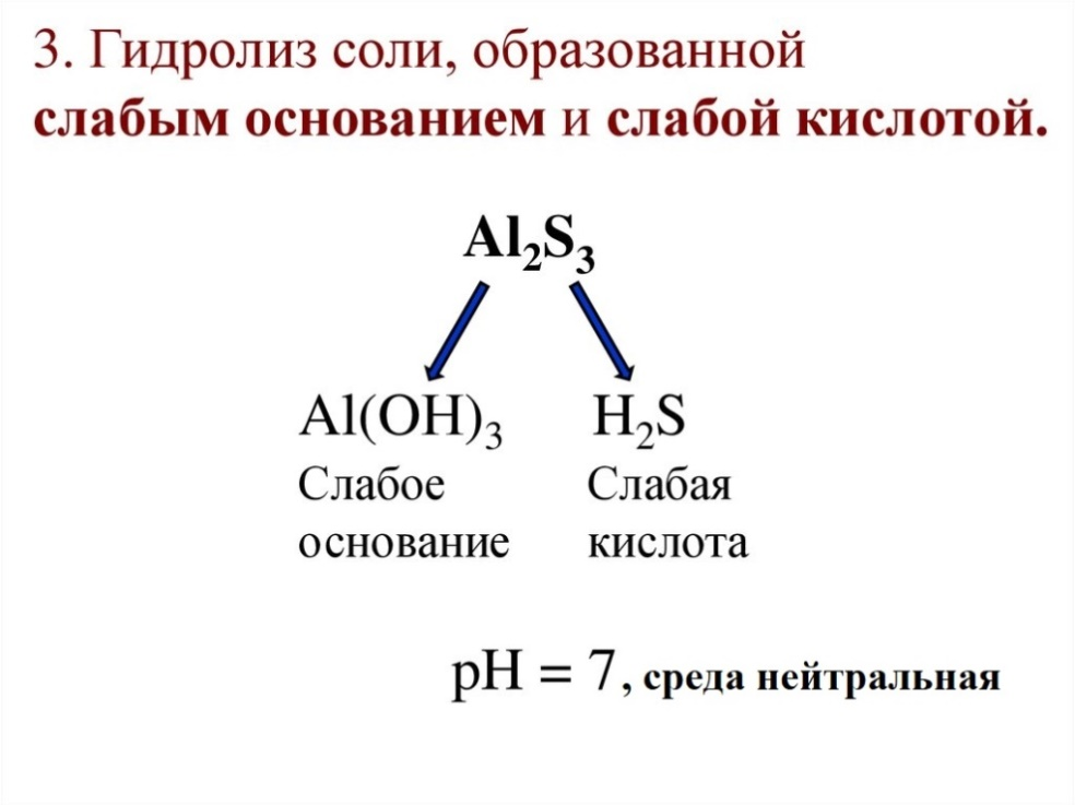 hello_html_m56c5e142.jpg