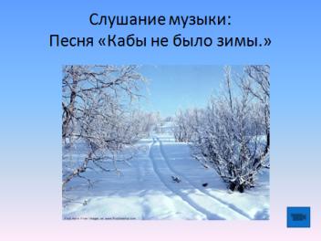 hello_html_6164fd9e.png