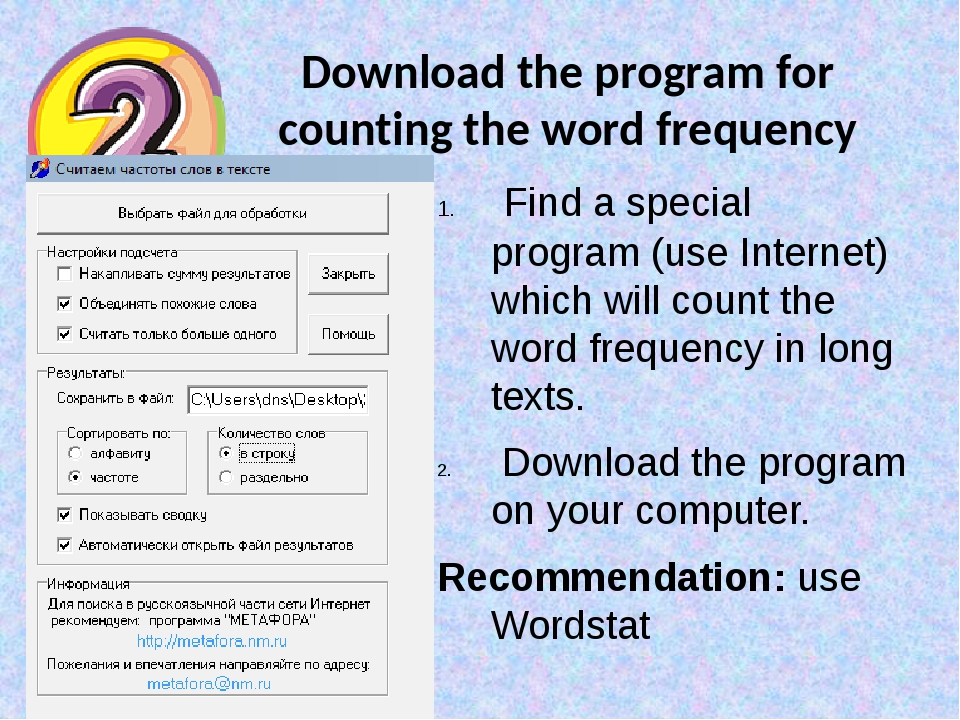 Download the program for counting the word frequency Find a special program (...