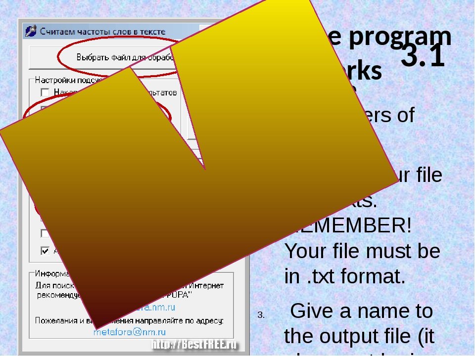 3.1 How the program works Set the parameters of output. Choose your file with...