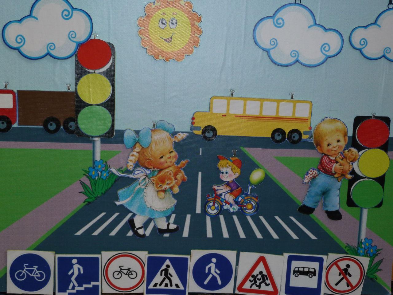 Детские открытки по пдд, открытки новосибирска