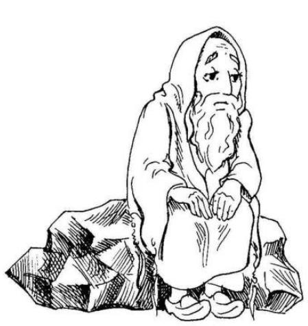 Картинка старца для детей