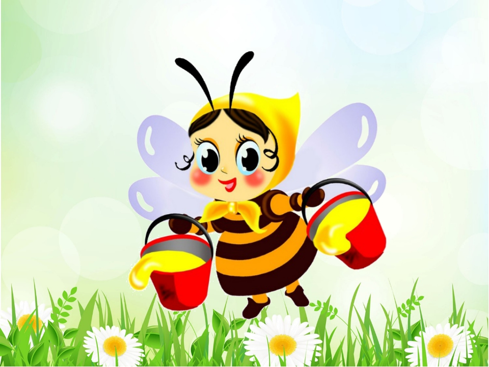 эффективный картинка пчелы для игры даже высокие шпильки