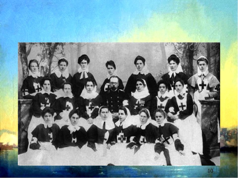 Н.И. Пирогов и сестры Крестовоздвиженской общины