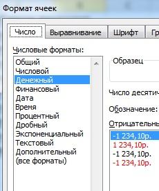 hello_html_21fd0e8.jpg