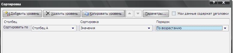hello_html_5b660b24.png