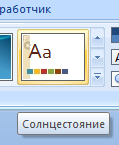 hello_html_5fc15446.png