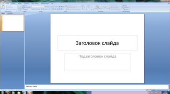 hello_html_m23b68253.png