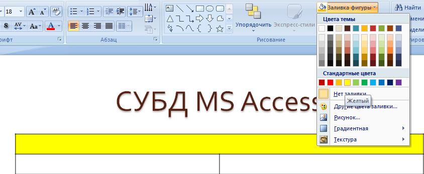 hello_html_m31c0b4bd.png