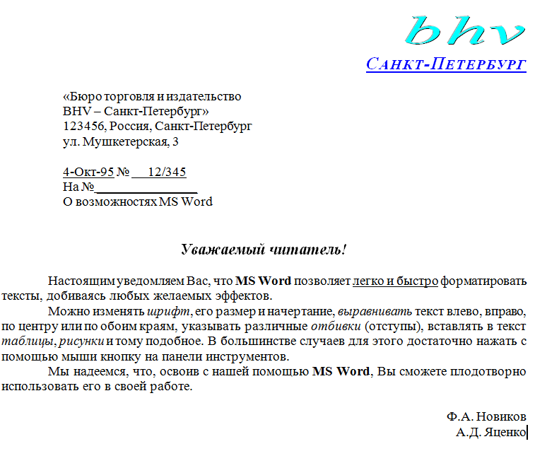 hello_html_m45304fbd.png