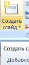 hello_html_m5b2c2e01.png