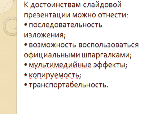 hello_html_m60736b45.png