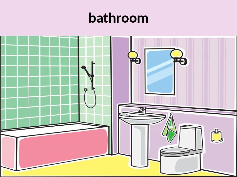 Картинка ванная комната на английском