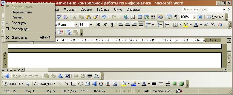 hello_html_m310352e5.png