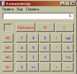 hello_html_mbef8eb5.png