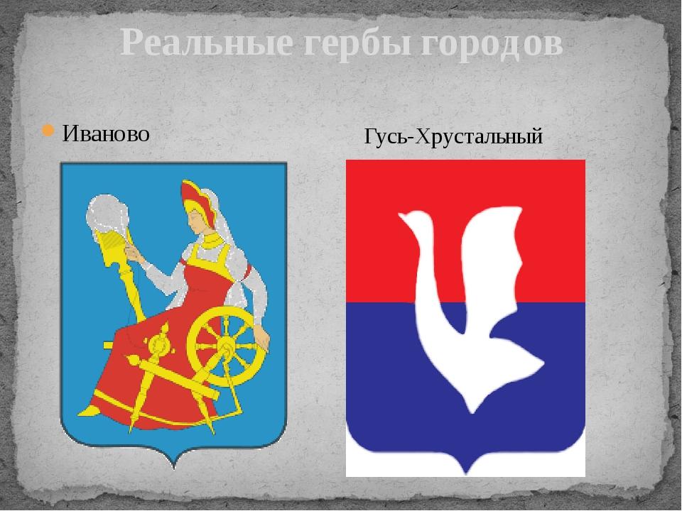 этом, источником гербы золотого кольца россии в одной картинке центре ладони чаще