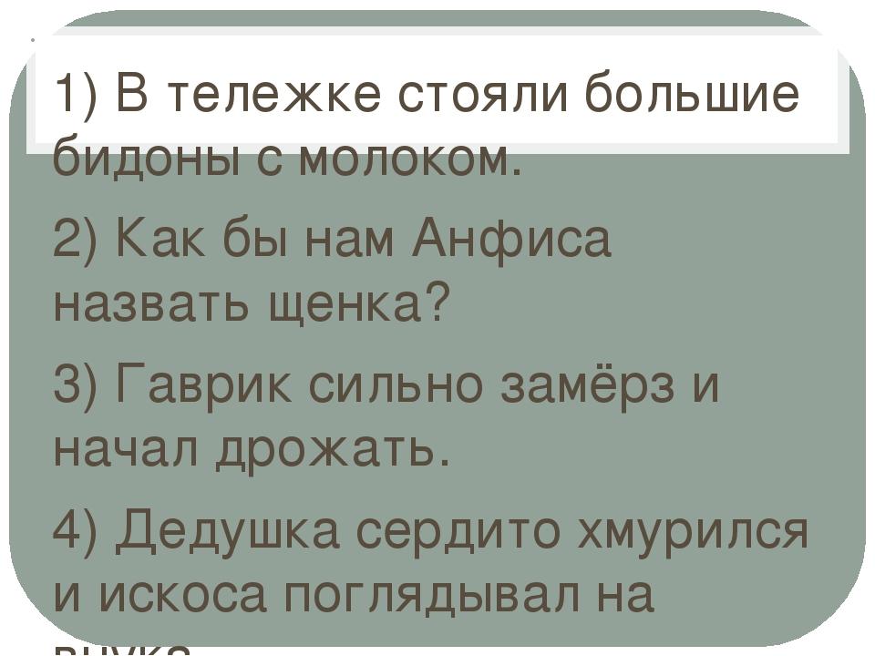 volosatiy-bolshie-bidoni-s-molokom-soski