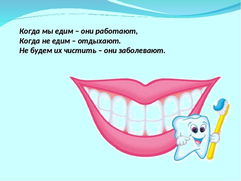Открытка зубы, своими