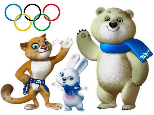 Для подруги, сочи олимпиада картинки для детей
