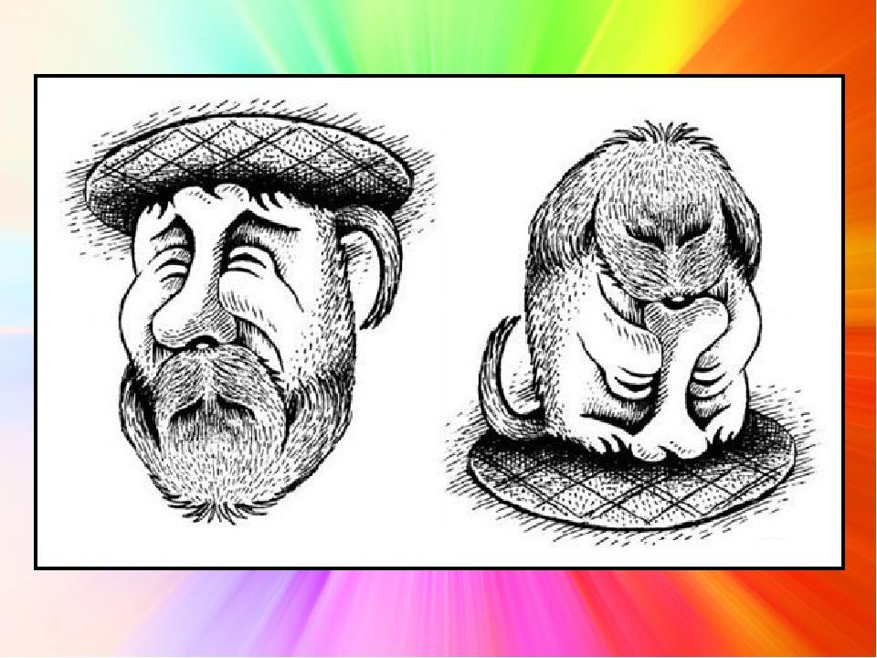 Картинки-перевертыши тренировка мозга найди лица