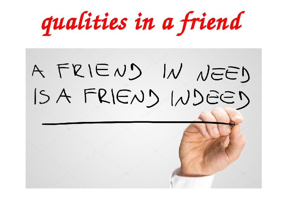 qualities in a friend