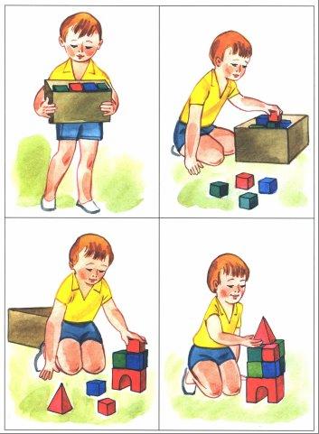 Упражнение разложи картинки в правильном порядке