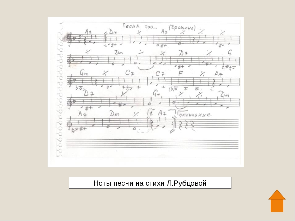 ПЕСНЯ СЕНТЯБРЬ НА СТИХИ РУБЦОВА СКАЧАТЬ БЕСПЛАТНО