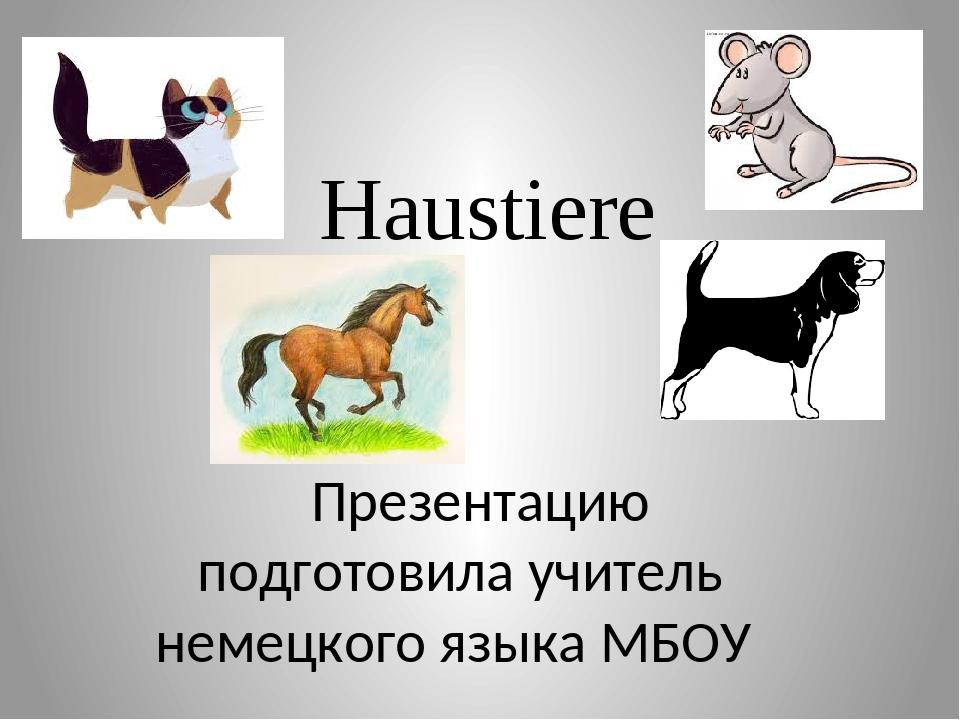 Haustiere Презентацию подготовила учитель немецкого языка МБОУ «Мирновская ш...
