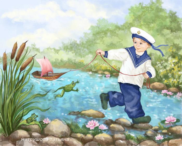 Картинка дети у ручья