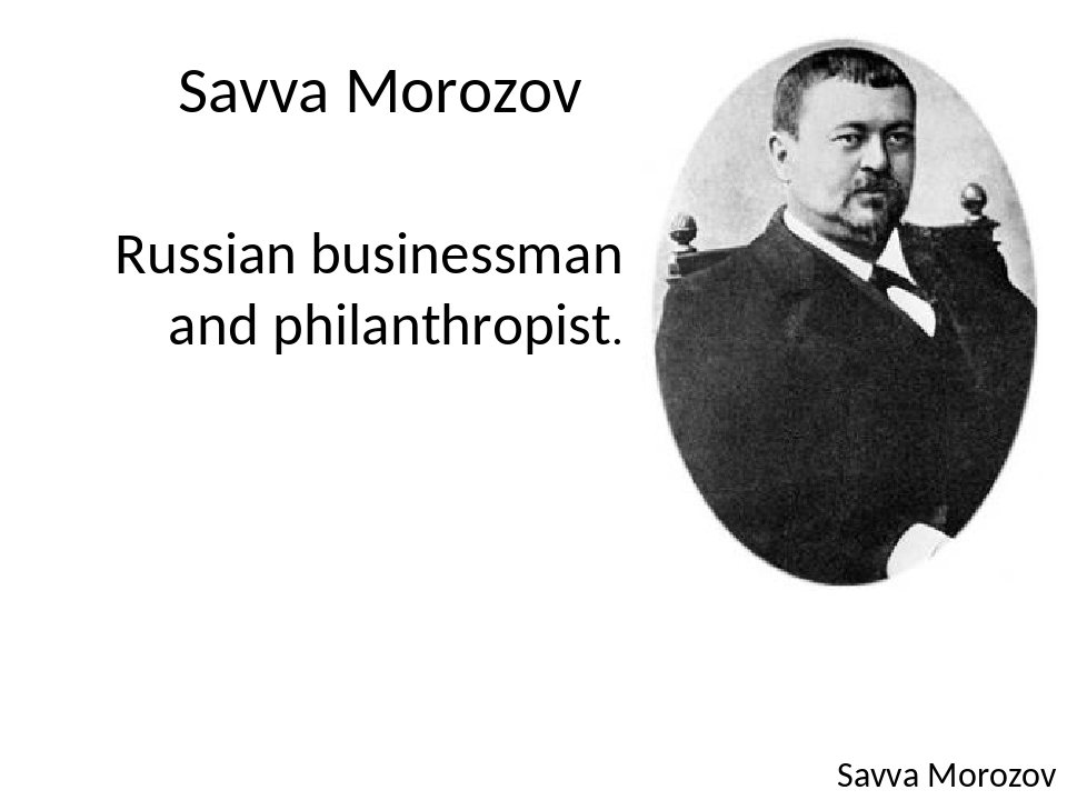 Savva Morozov Russian businessman and philanthropist. Savva Morozov